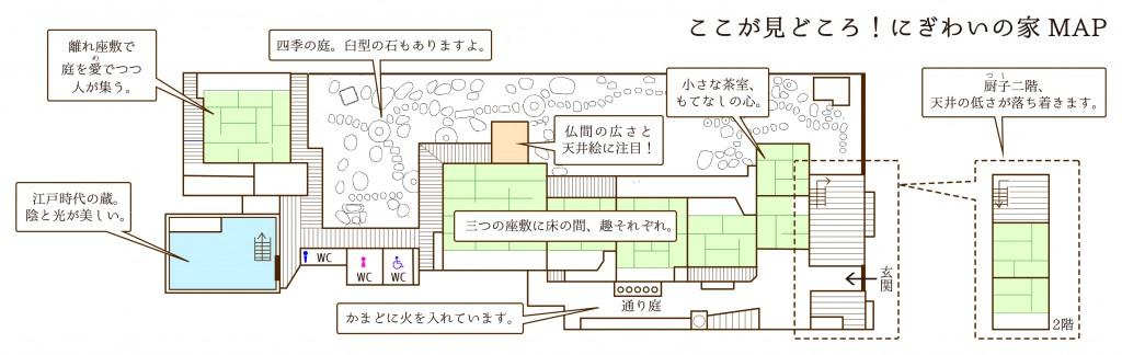 kannai-map